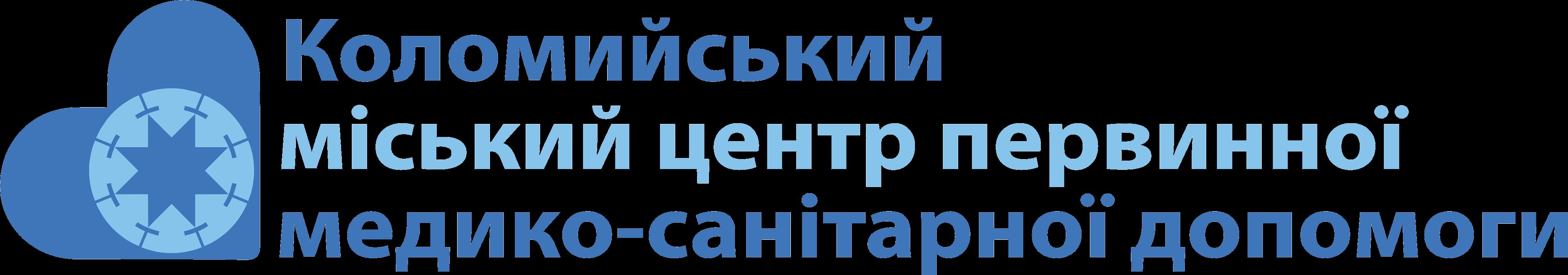 ПМСД Коломия